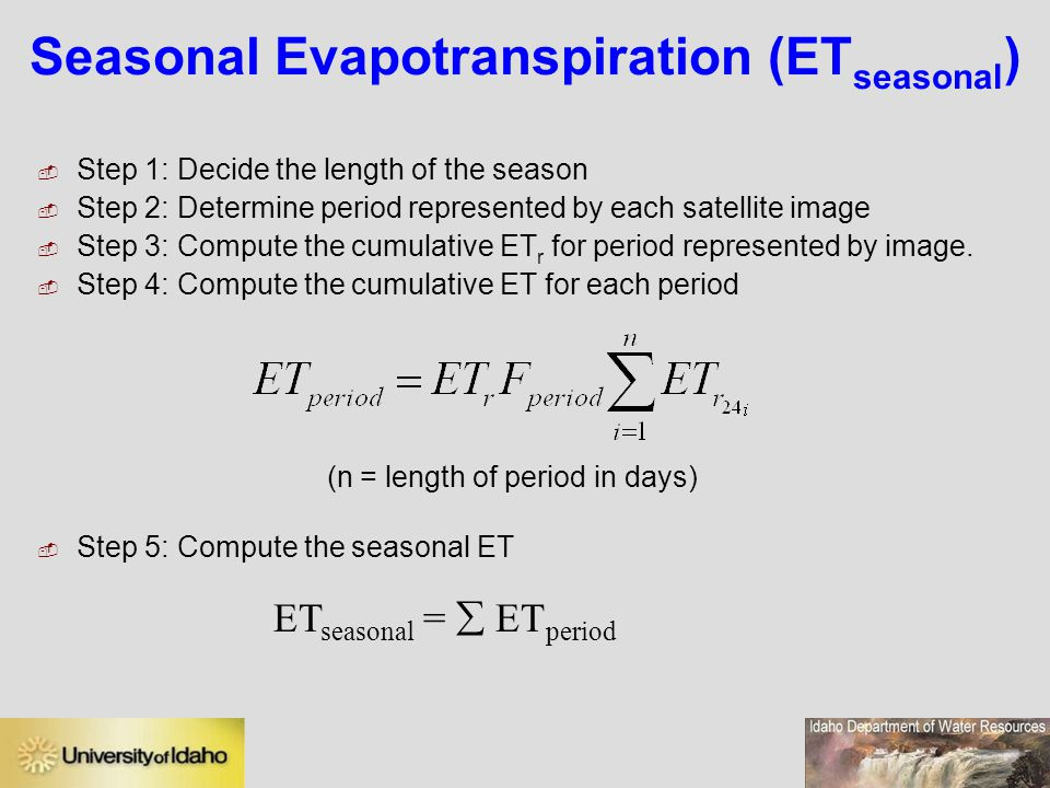 Seasonal Evapotranspiration (ETseasonal)