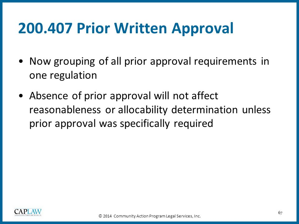 200.407 Prior Written Approval