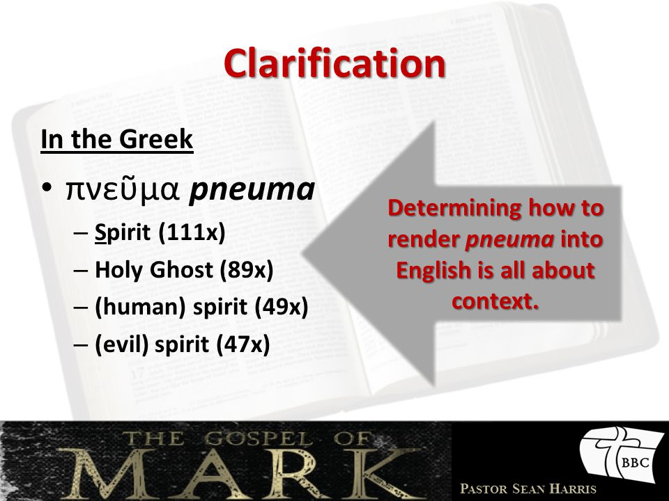 Determining how to render pneuma into English is all about context.