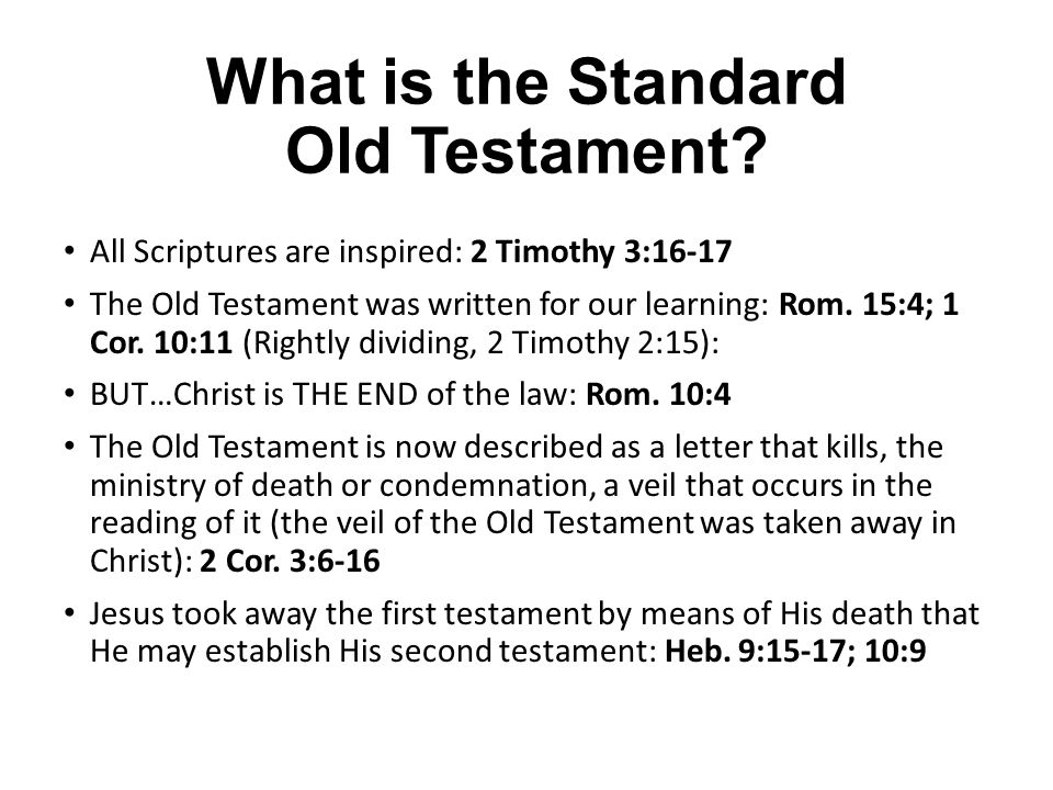 What is the Standard Old Testament