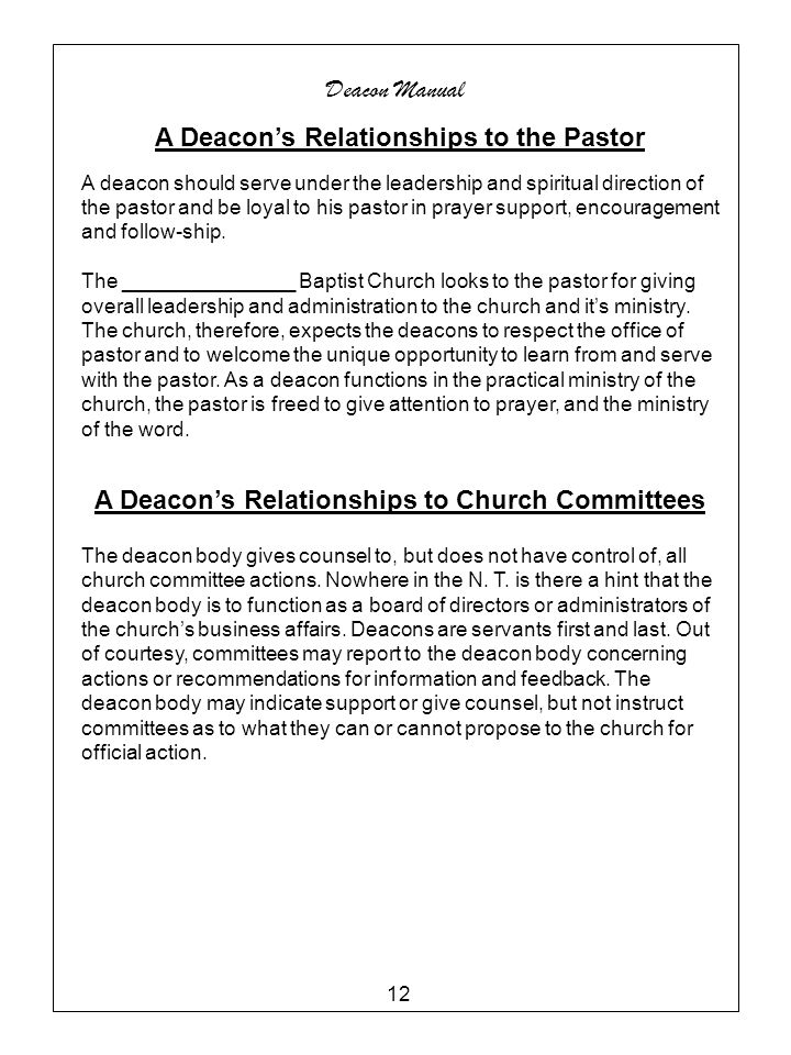 A Deacon's Relationships to the Pastor