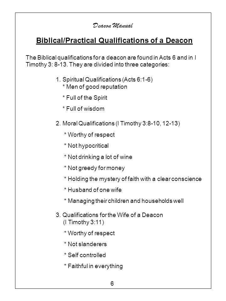 Biblical/Practical Qualifications of a Deacon