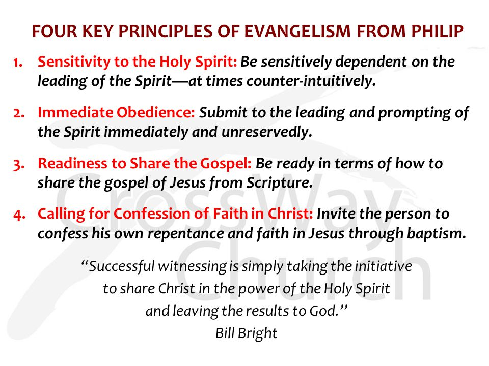 FOUR KEY PRINCIPLES OF EVANGELISM FROM PHILIP