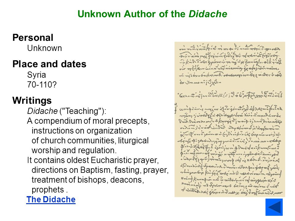 Unknown Author of the Didache Personal Place and dates