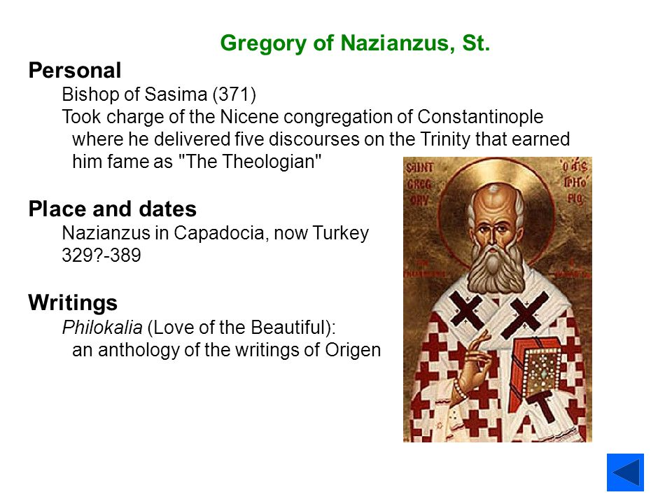 Gregory of Nazianzus, St. Personal