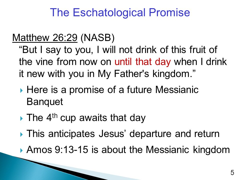 The Eschatological Promise