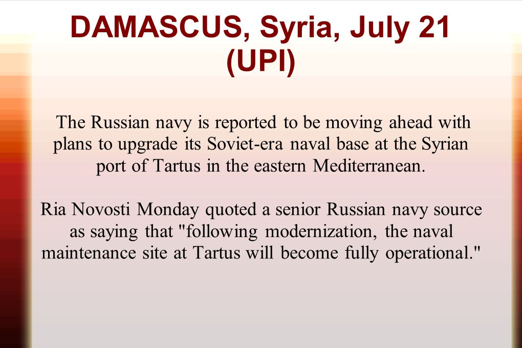 DAMASCUS, Syria, July 21 (UPI)