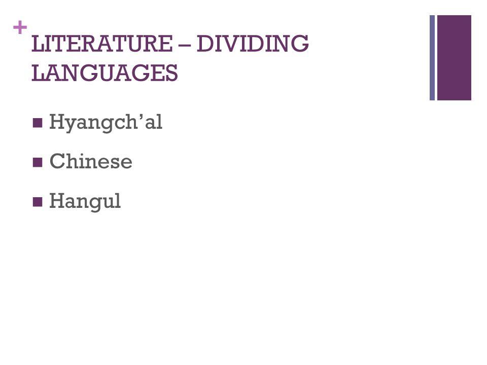 LITERATURE – DIVIDING LANGUAGES
