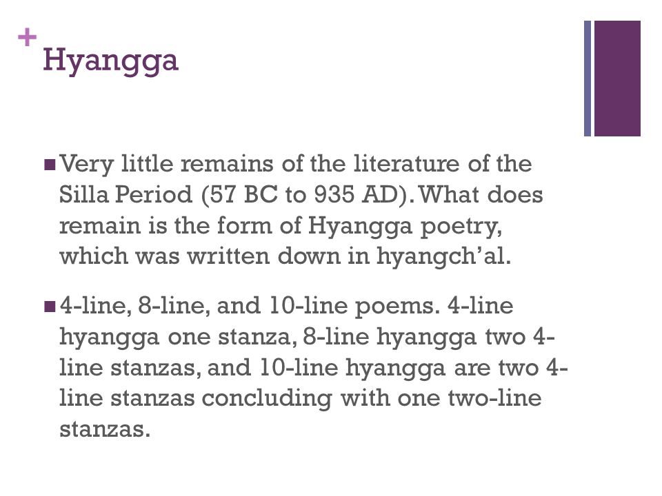 Hyangga