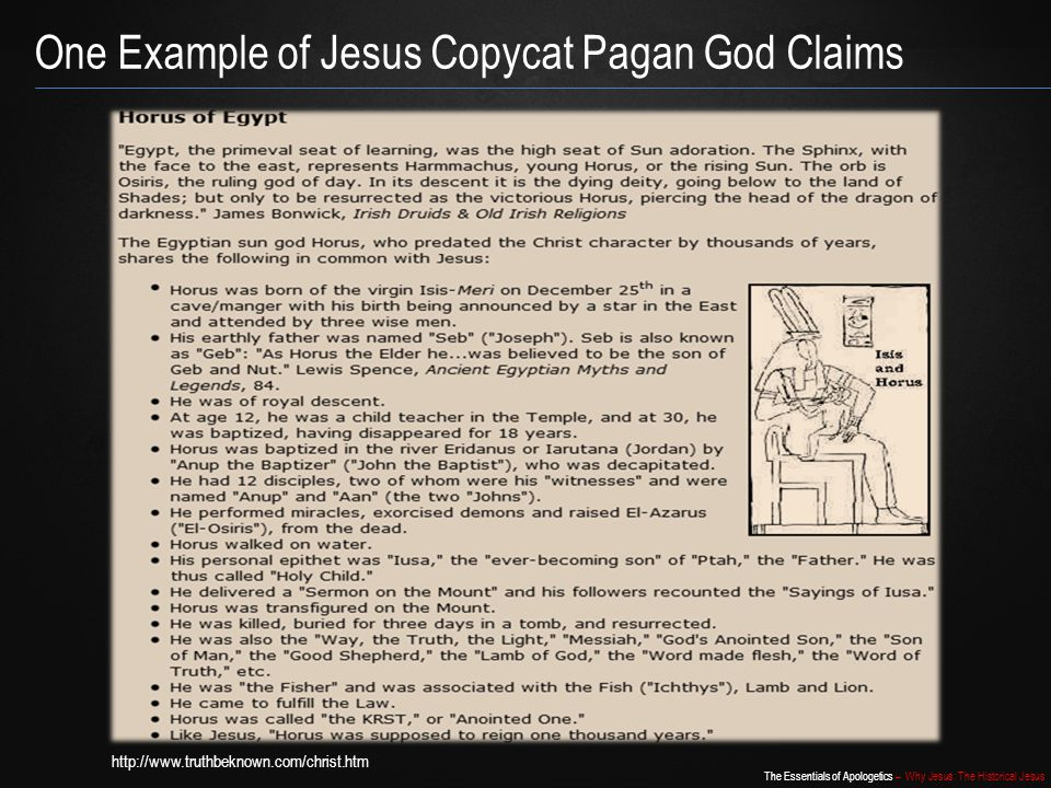 One Example of Jesus Copycat Pagan God Claims