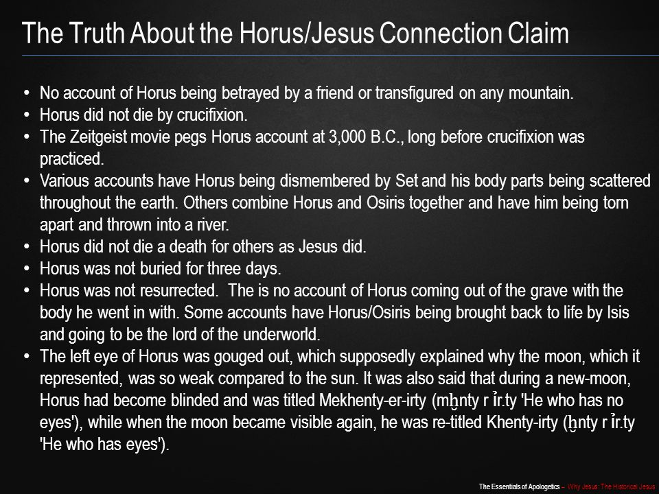 The Truth About the Horus/Jesus Connection Claim