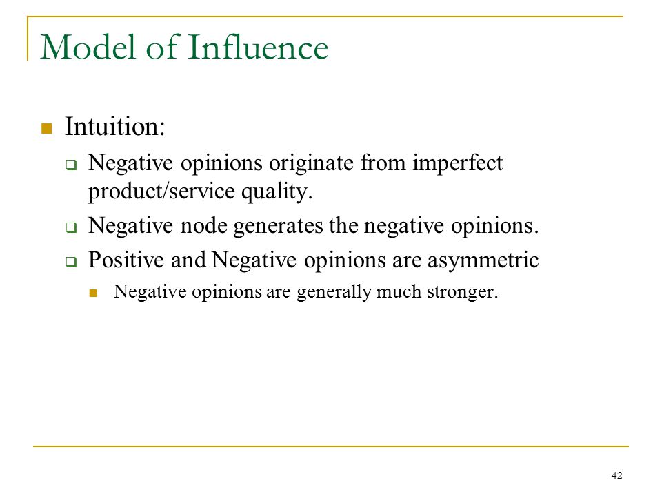 Model of Influence Intuition: