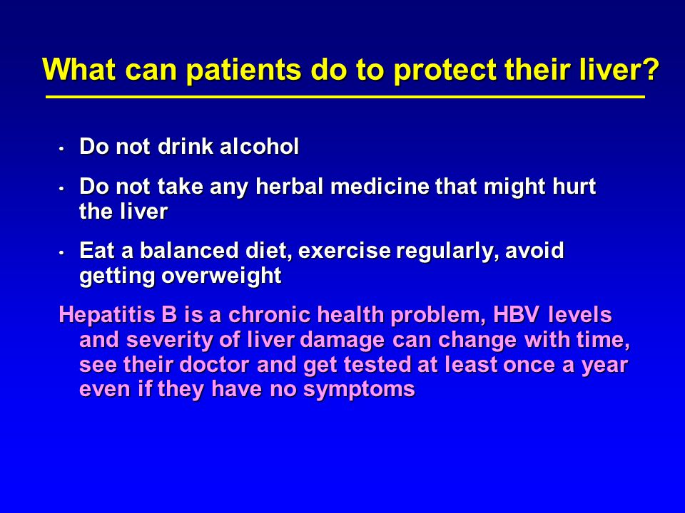 What can patients do to protect their liver