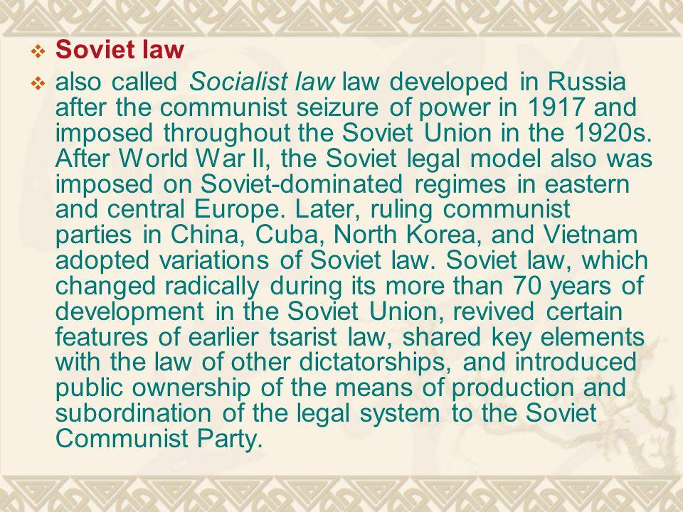 Soviet law