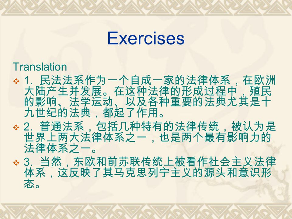 Exercises Translation