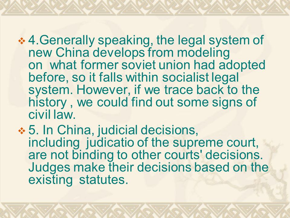 4.Generally speaking, the legal system of new China develops from modeling on what former soviet union had adopted before, so it falls within socialist legal system. However, if we trace back to the history , we could find out some signs of civil law.