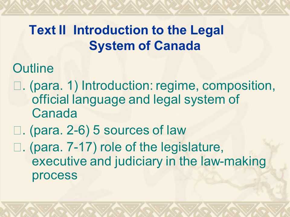 Text II Introduction to the Legal System of Canada
