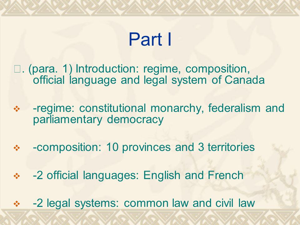 Part I Ⅰ. (para. 1) Introduction: regime, composition, official language and legal system of Canada.