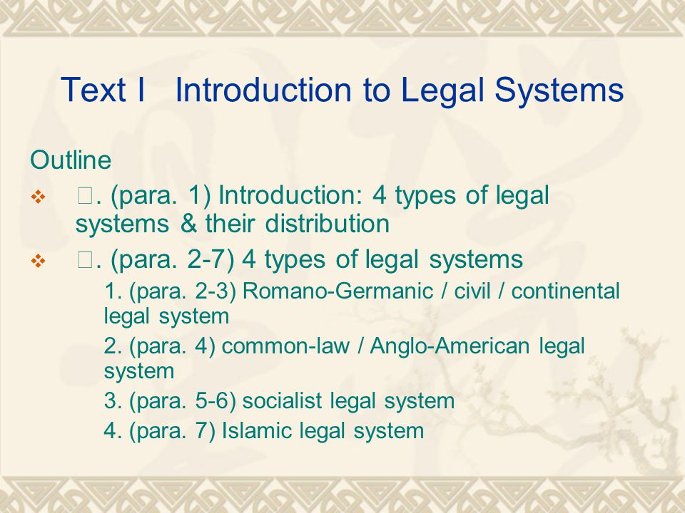 Text I Introduction to Legal Systems
