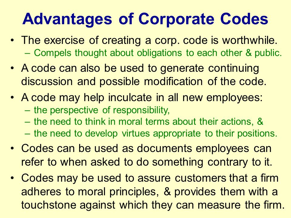 Advantages of Corporate Codes