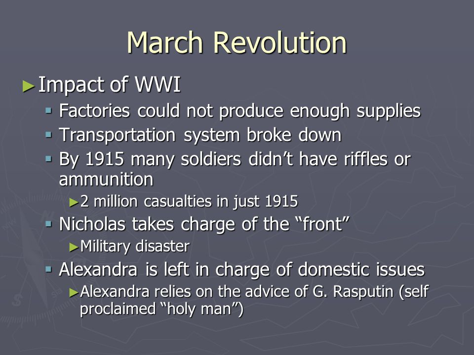 March Revolution Impact of WWI