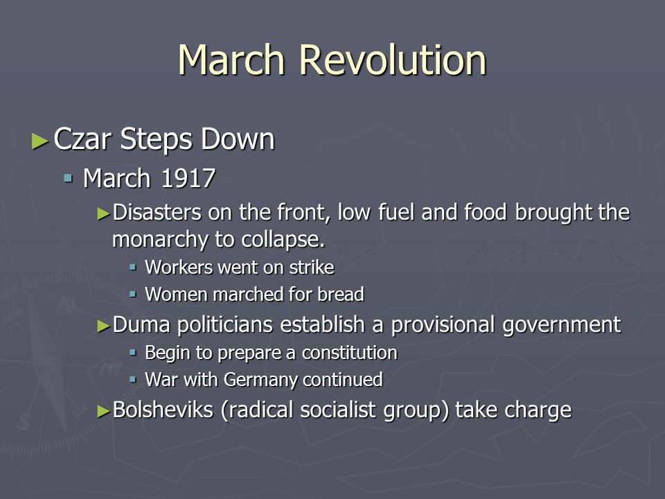 March Revolution Czar Steps Down March 1917