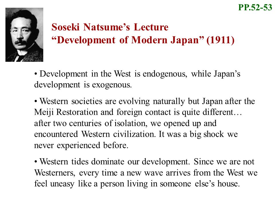 Soseki Natsume's Lecture Development of Modern Japan (1911)