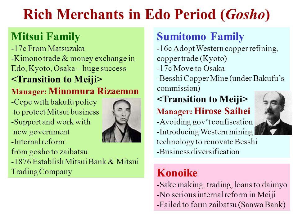 Rich Merchants in Edo Period (Gosho)