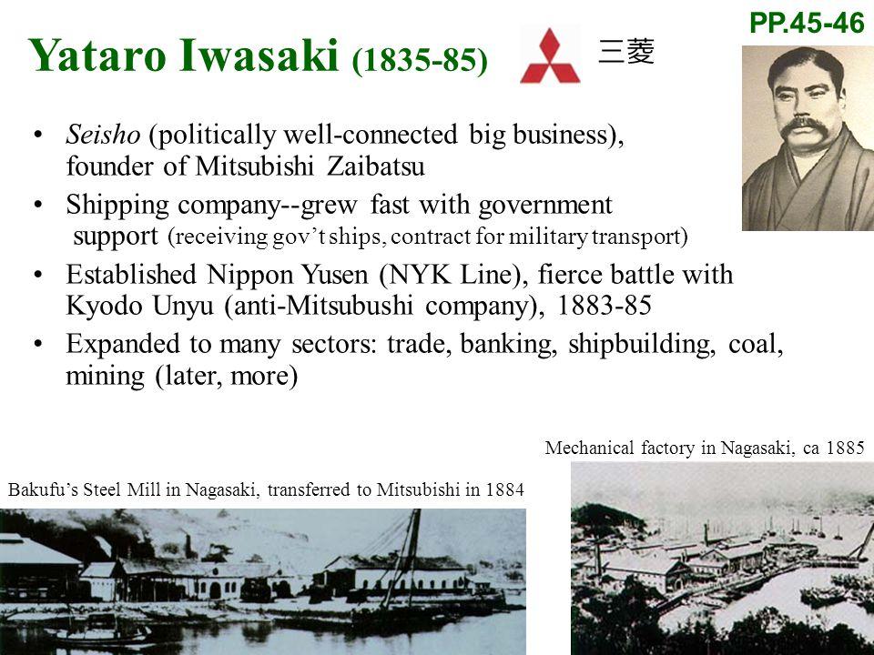 Yataro Iwasaki (1835-85) PP.45-46 三菱