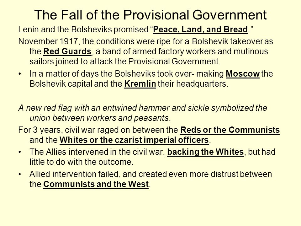 The Fall of the Provisional Government