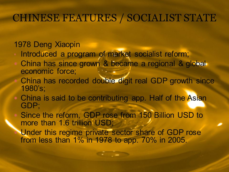 CHINESE FEATURES / SOCIALIST STATE