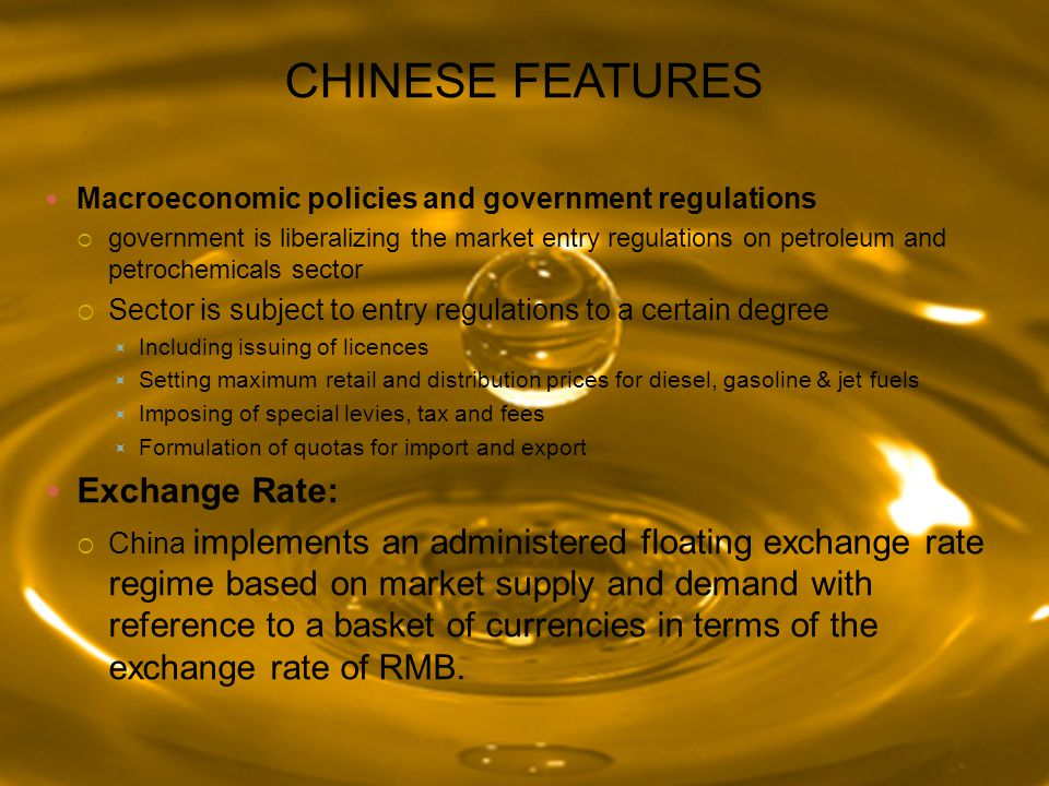 CHINESE FEATURES Exchange Rate: