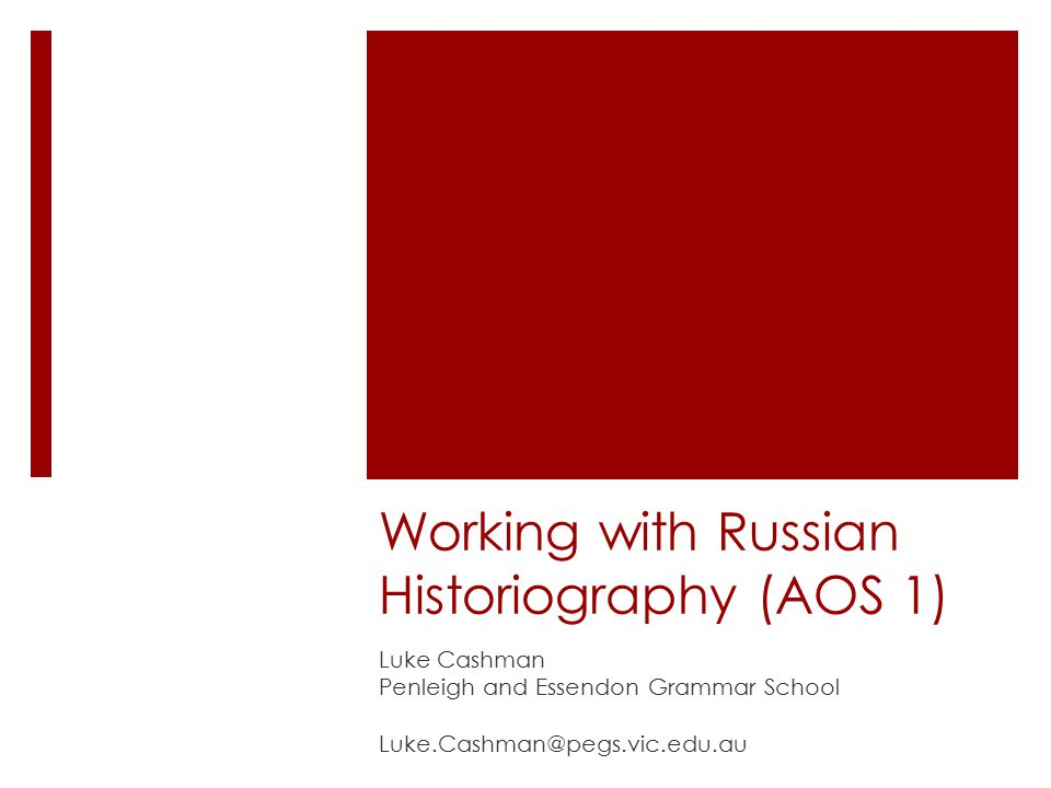 Working with Russian Historiography (AOS 1)