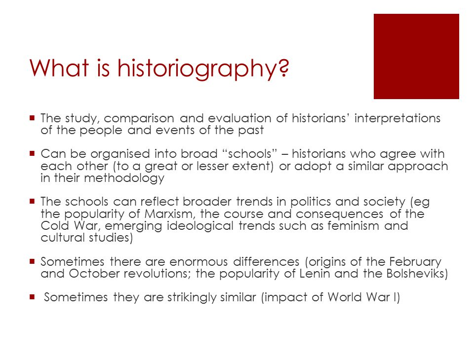 What is historiography
