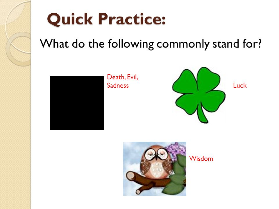 Quick Practice: What do the following commonly stand for