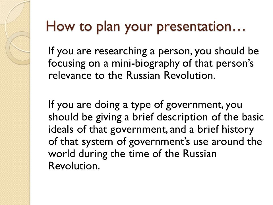 How to plan your presentation…