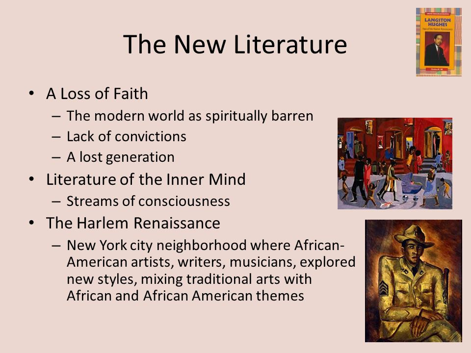 The New Literature A Loss of Faith Literature of the Inner Mind