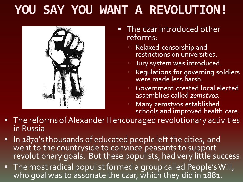 YOU SAY YOU WANT A REVOLUTION!