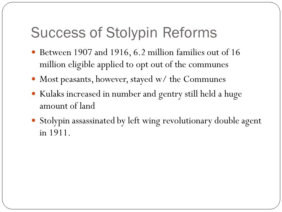Success of Stolypin Reforms