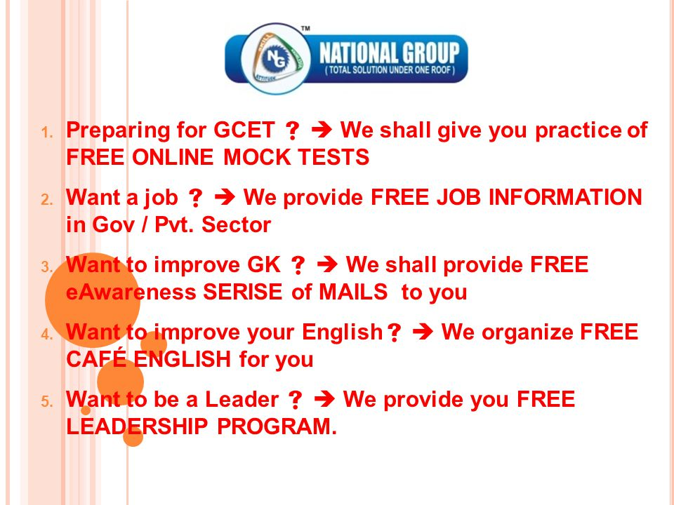 Preparing for GCET   We shall give you practice of FREE ONLINE MOCK TESTS
