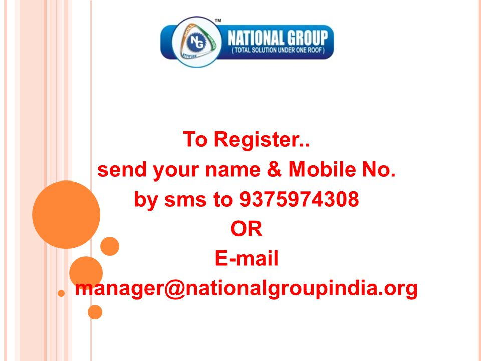 send your name & Mobile No.