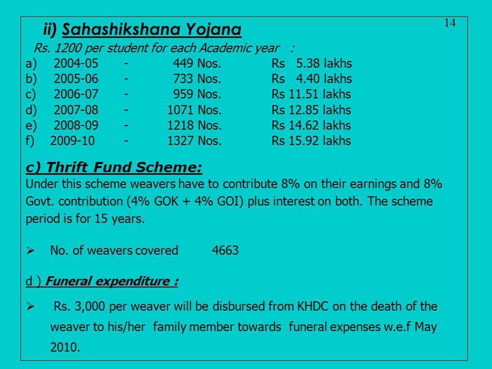 ii) Sahashikshana Yojana