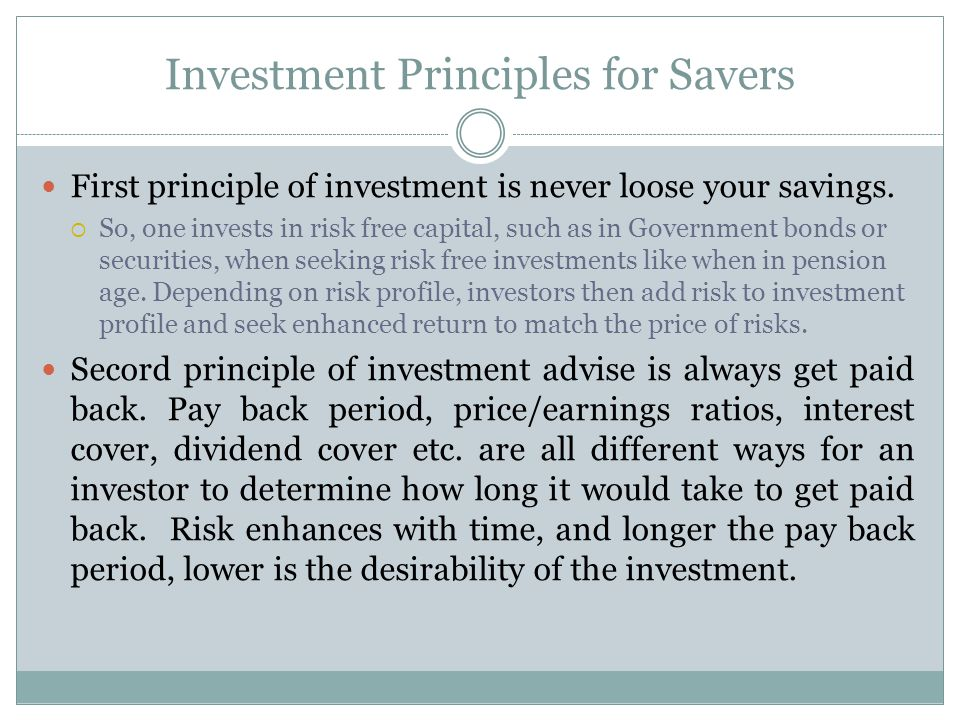Investment Principles for Savers