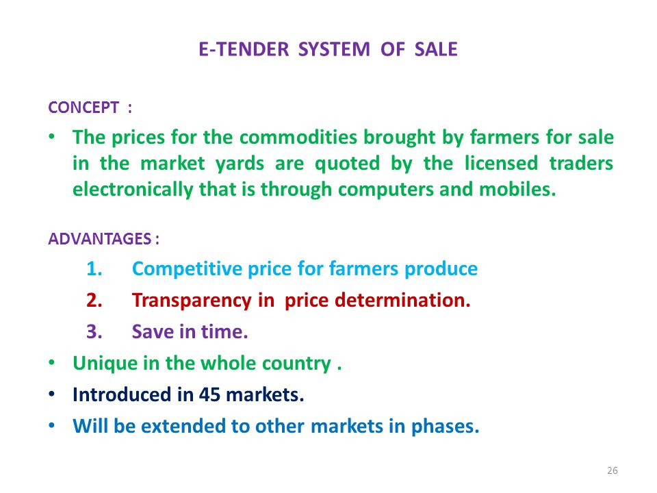 E-TENDER SYSTEM OF SALE