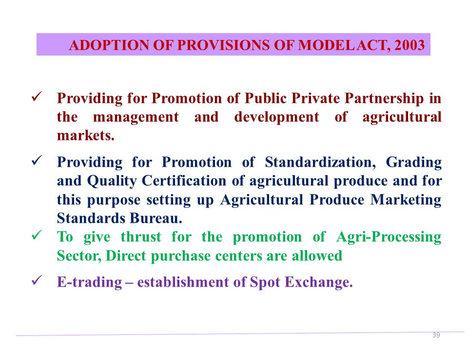 ADOPTION OF PROVISIONS OF MODEL ACT, 2003