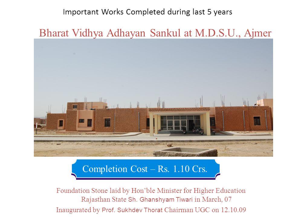 Bharat Vidhya Adhayan Sankul at M.D.S.U., Ajmer