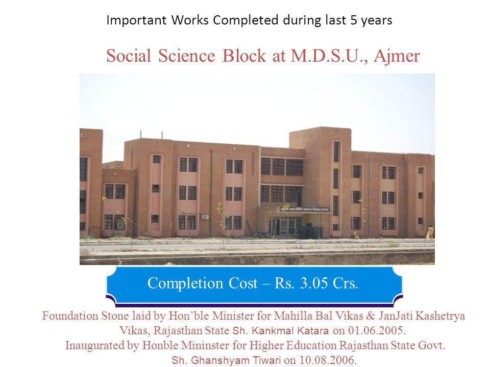 Social Science Block at M.D.S.U., Ajmer