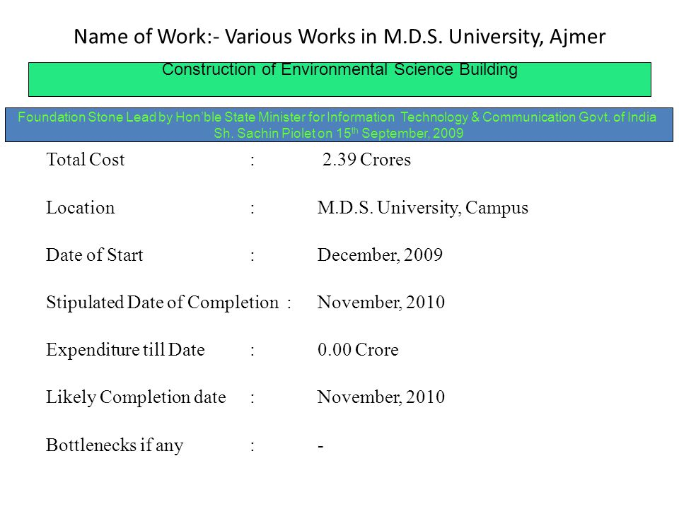 Name of Work:- Various Works in M.D.S. University, Ajmer