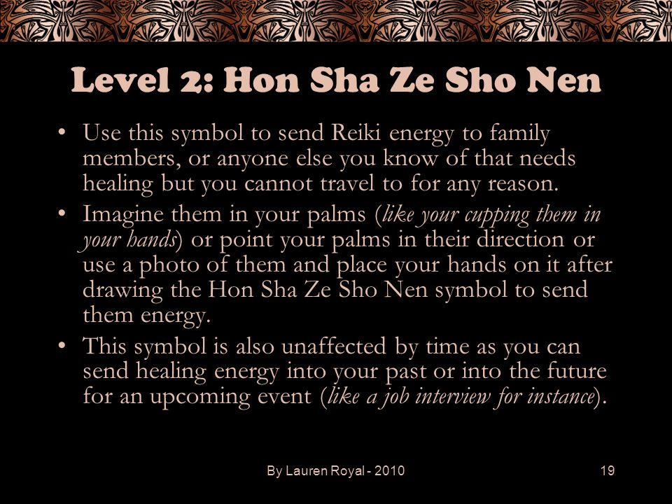 Level 2: Hon Sha Ze Sho Nen