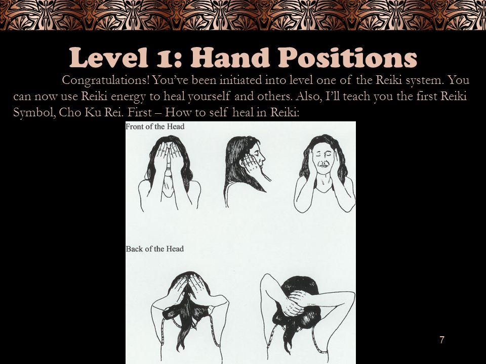 Level 1: Hand Positions